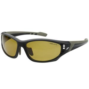 Scierra okuliare wrap around ventilation sunglasses yellow lens